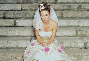 Bride slouching